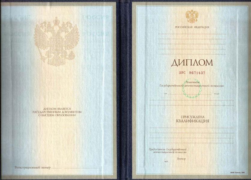 Купить диплом заказать продажа дипломов vbulletin заказать написание диплома
